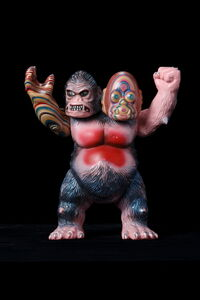 HxS King Gorira Ju