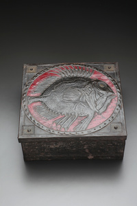 Spiny Fish Metal Repousée Box