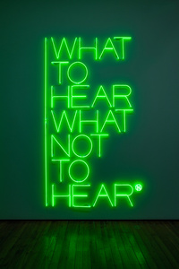 What to hear what not to hear