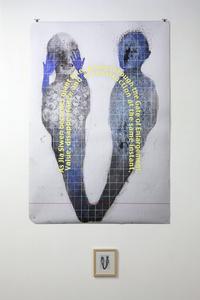 There never should have been an artist named Jia Siwen:Gate of Enlargement  从来没有一个艺术家叫做贾斯文-放大之门