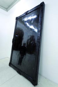 Coal Mirror