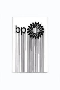 BP Liquidated