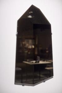 Parallel mirror