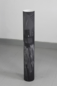 Pipe Dream #2