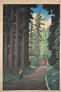 The Road to Nikko