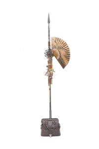 Antenna I