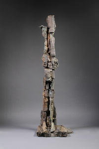 Figure with Split Torso, 1/4