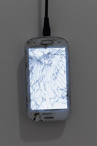 Return of the Broken Screens (Samsung Trend Lite)