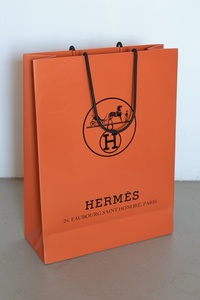 Stable (medium Hermes)