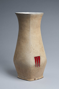 Large Diamond Vase with Red