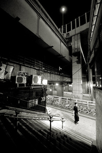 Shibuya Tokyo Japan 2012 #7042