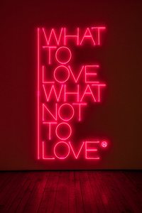 What to love what not to love