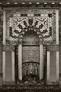The Mehrab III