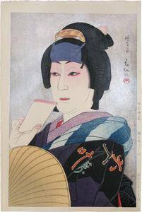 New Version of Figures on the Stage: Actor Nakamura Tokizo III as Yamanba no Yaegiri