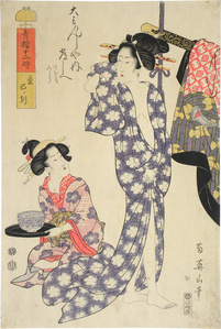 Twelve Hours in the Pleasure Quarters: Daytime, Hour of the Snake, Courtesan Tomoshie of the Daimonji