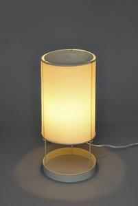 Lamp ES2