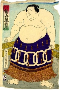 Sumo Wrestler Umegatani Tōtarō I (1845-1928) The 15th Grand Champion (Yokozuna)