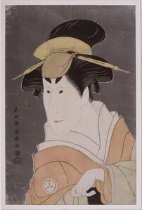 Portrait of onnagata Osa-gawa Tsuneyo II in the play Koinyôbô somewake tazuna (The Loved wife's multi-coloured leading-rope), after Chika-matsu Monzaemon