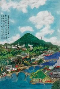Jiangnan Landscapes