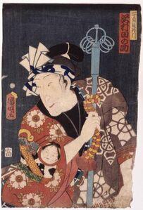 Actor Sawamura Tanosuke As Itchōme Tetsubōhiki