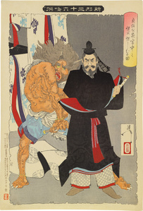 New Forms of Thirty-Six Ghosts: Picture of Sadanobu Threatening a Demon in the Palace at Night