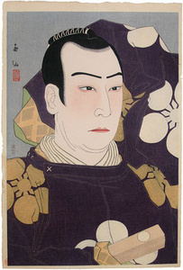 Creative Prints, Collected Portraits of Shunsen: Actor Otani Tomoemon VI as Sugawara no Michizane