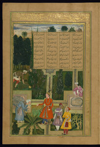 An Old Sufi Laments His Lost Youth