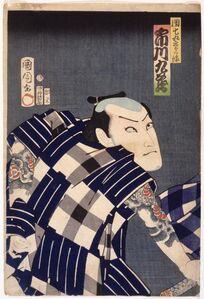 Ichikawa Kurzō As Danshichi Kurōbei