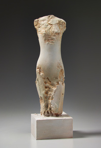Amante Bronze Maquette IV