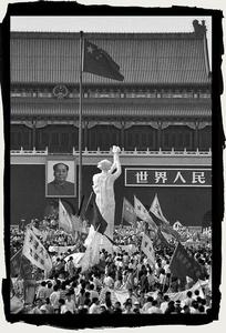 Goddess of Democray, Tiananmen, Beijing, ChinaShot May 1989