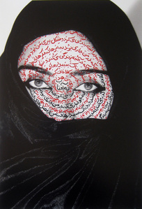 I am It's Secret (from The Women of Allah Series)