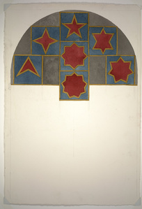 """Study for """"Stars with three-, four-, five-, six-, seven-, eight- and nine points, drawn with a four and one-half-inch wide band of yellow ink wash."""