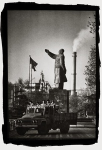 Mao Zedong Statue, #1 Steel Mill, Wuhan, Hubei, ChinaShot September 1990