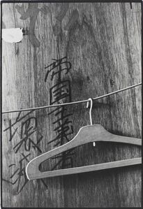 Coat Hanger, Nihon University College of Art (Barricade series)