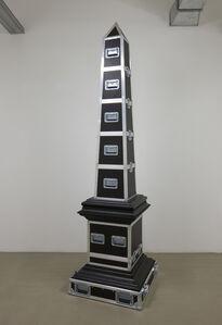 Obelisk Home Edition