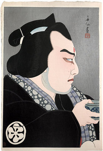 Creative Prints, Collected Portraits of Shunsen: Actor Bando Jusaburo III as Seigoro