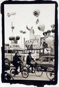 Mao Zedong Statue, Tianfu Square, Chengdu, Sichuan, ChinaShot April 1988