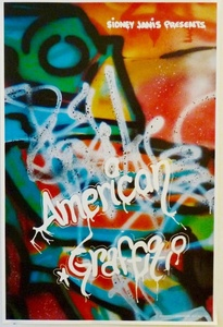 Sidney Janis Presents: American Graffiti