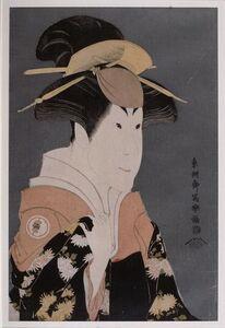 Onnagata Segawa Tomisaburo