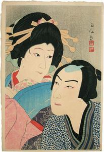 Creative Prints, Collected Portraits of Shunsen: Actors Ichikawa Schocho II as Umegawa and Kataoka Gado IV as Chubei