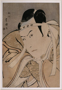 Portrait of the actor Ichikawa Yaozô III in the role of Minamoto no Yoshitsune