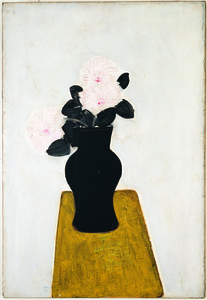 Chrysanthemums in a Black Vase