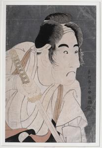 Actor Bando Mitsugoro II in the role of Ishii Genzo