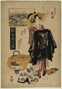 One of Eight Views of Yoshiwara