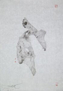 The Humanities Tai-Ji--Zhu-Ming 太極人間--朱銘聯想