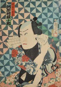Flowers of Edo: Five Young Men (full set of five prints)