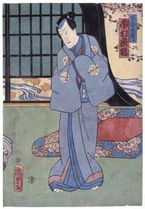 Ichimura Kakitsu Iv In the Role of Sonobe Saemon