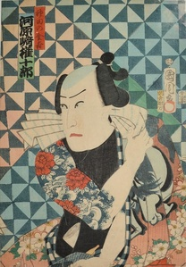 Flowers of Edo: Five Young Men (full set of five prints)