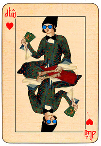 King Playing Cards