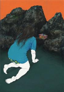 Osakaruta Mu